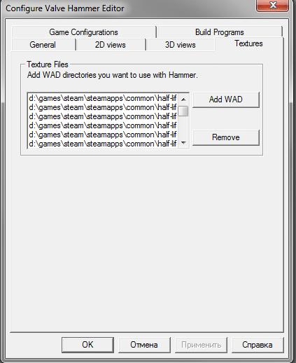 Как создать свою карту для Counter-Strike 1.6