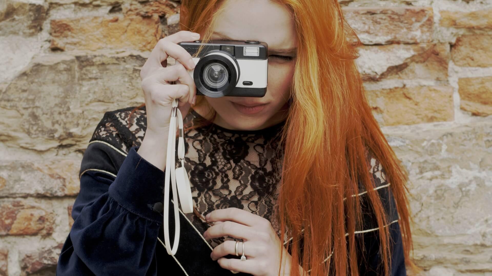 Что такое фотокоррекция?