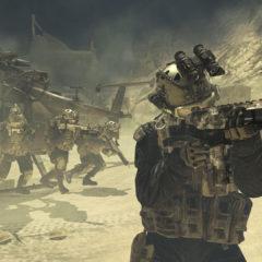 Call of Duty Modern Warfare просочились карты запуска