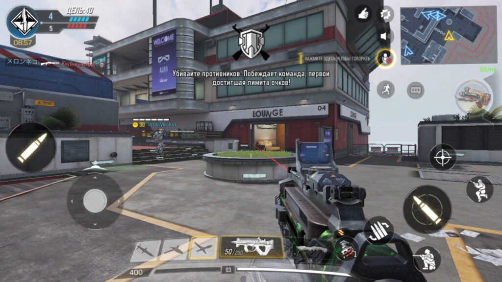 Детальный обзор Call of Duty Mobile