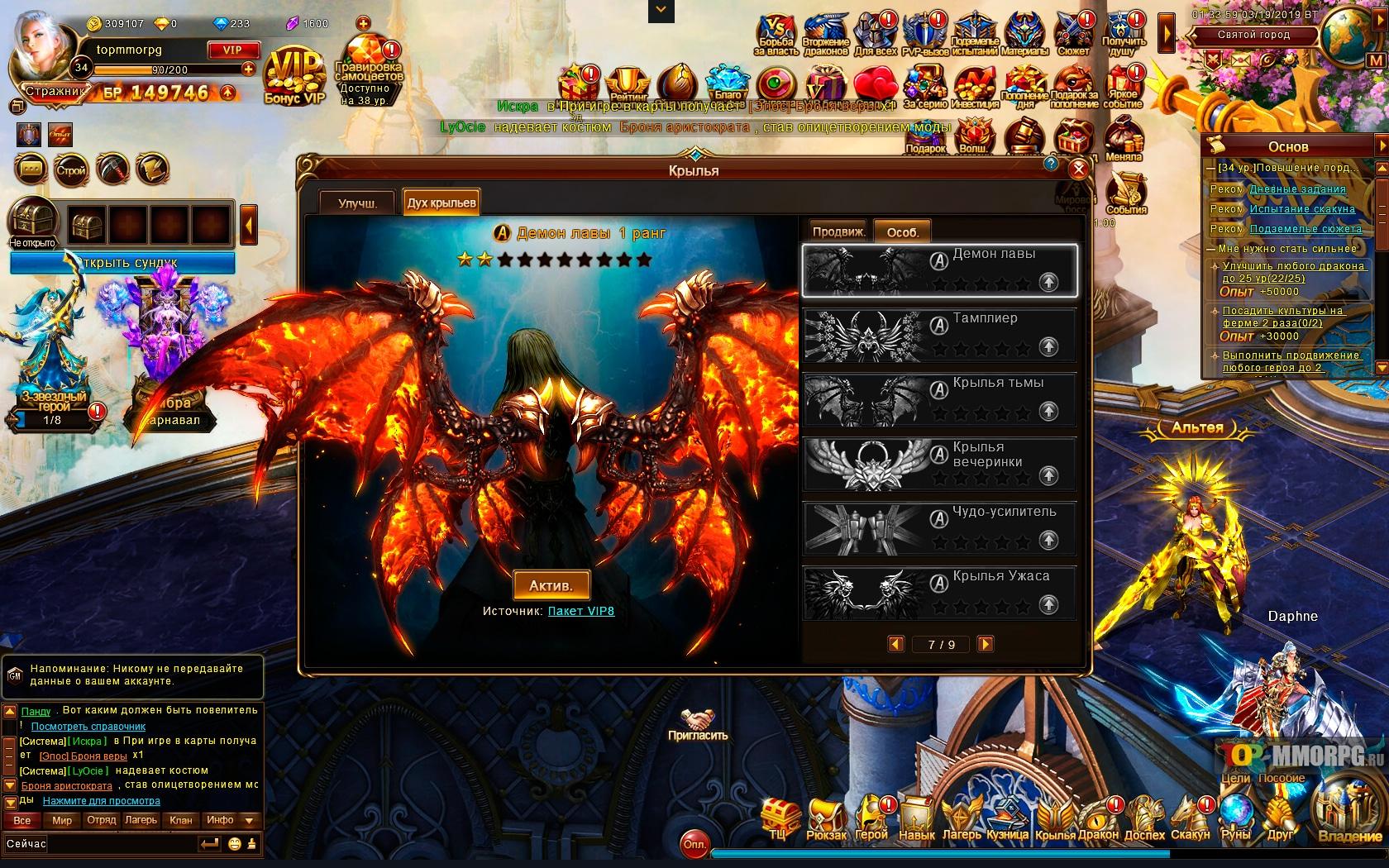 Популярные и качественные онлайн игры в браузере 2
