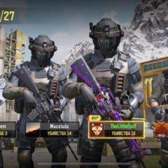 Call of Duty Mobile снимает режим зомби